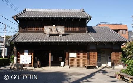 旧吉田屋酒店