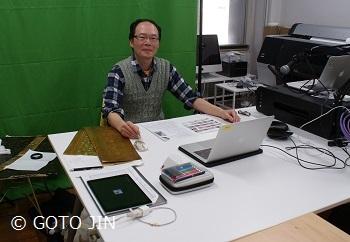 東京藝術大学 美術学部デザイン科 金唐革紙・絵本講義