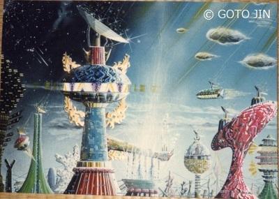 水彩画「21世紀は太陽利用時代(未来の都会)」 中学3年生 1984年