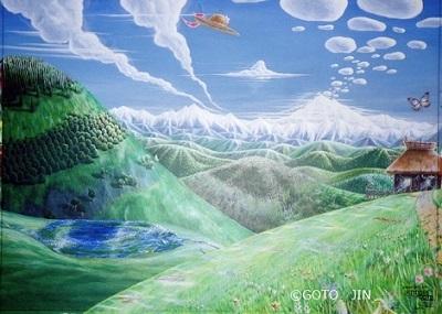 アクリル画「大自然・・・私の夢」 高校1年生 1984年