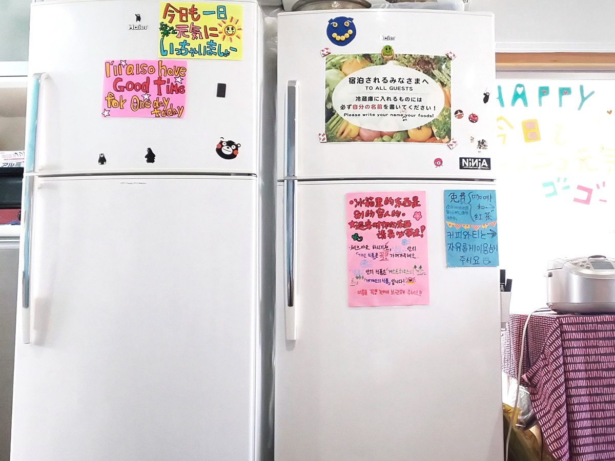 1200×900冷蔵庫