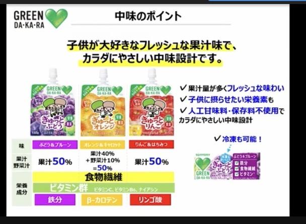 fc2blog_20210328100408a4b.jpg