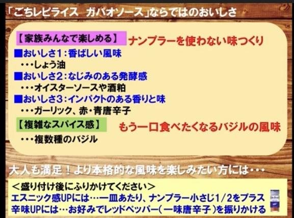 fc2blog_20210328100459307.jpg