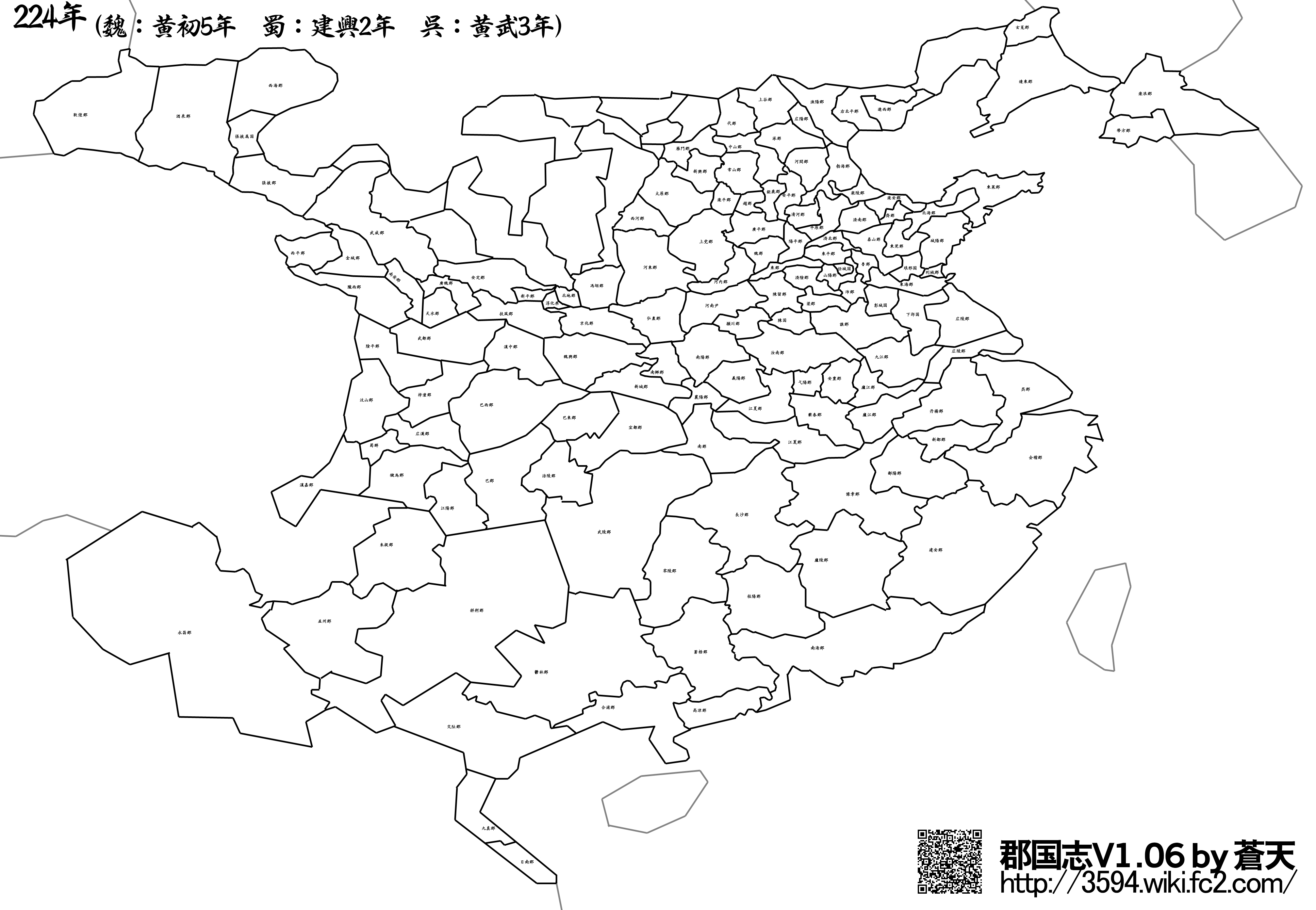 郡国志v106_224年