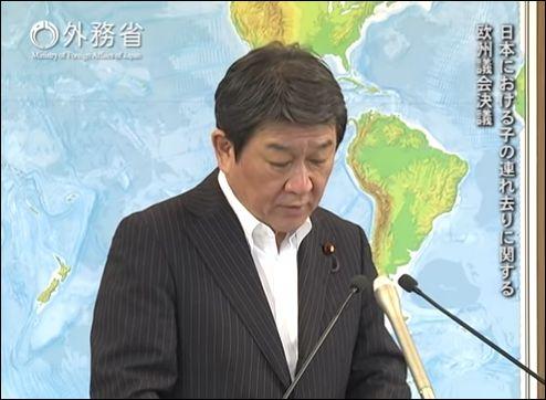 20200710茂木外務大臣会見