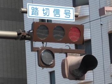 踏切信号08
