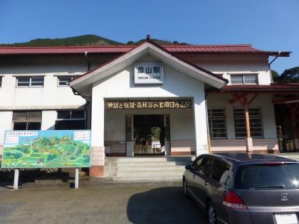 筑前岩屋駅01