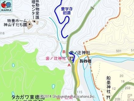 歯ノ辻橋01
