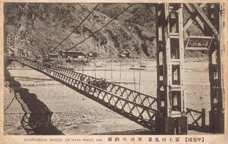 早川橋01