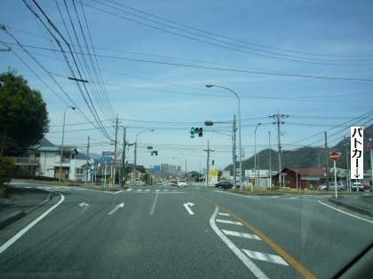 早川橋02