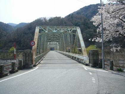 早川橋11