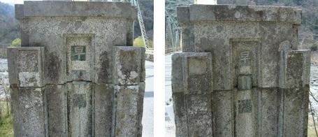 早川橋12