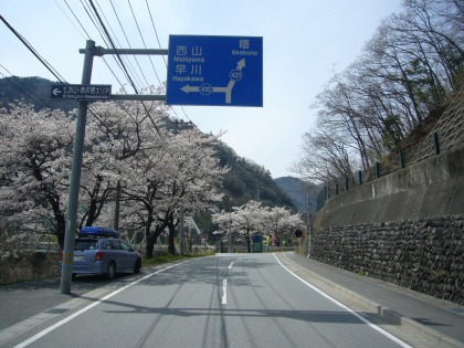 早川橋13