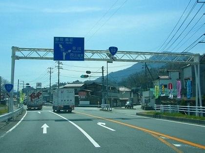 早川橋15