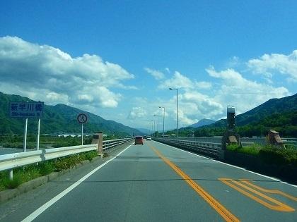 早川橋16