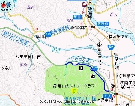 早川橋17