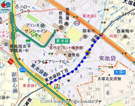 東池袋四丁目駅01