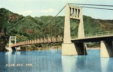 平野橋01