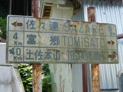 平野橋05