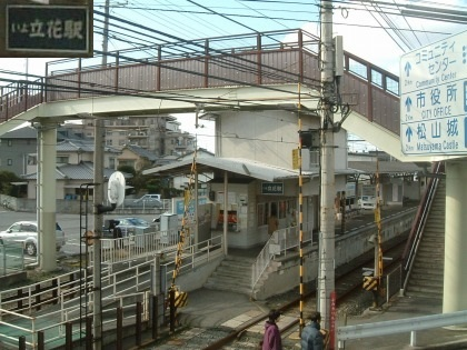 いよ立花駅01