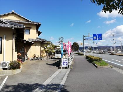 かわ咲04
