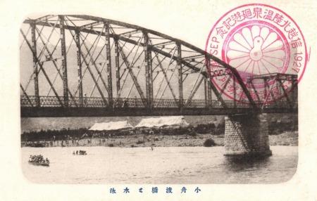小舟渡橋01