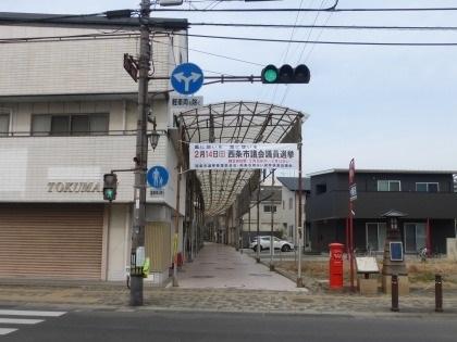 札ノ辻09
