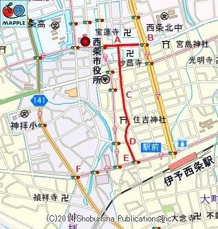 札ノ辻14