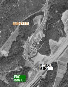 廃線隧道【BLOG版】 神戸淡路鳴門道・西淡仮出入口跡