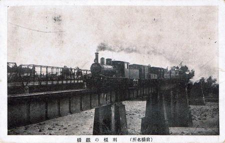 利根川橋梁01