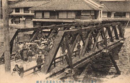 突合橋01