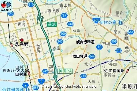 横山隧道00