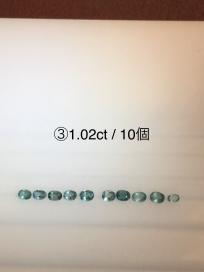 G--3-10.jpg