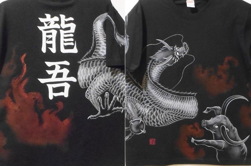 牛島龍吾Tシャツ