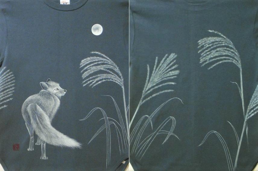花音手描きTシャツ キツネ