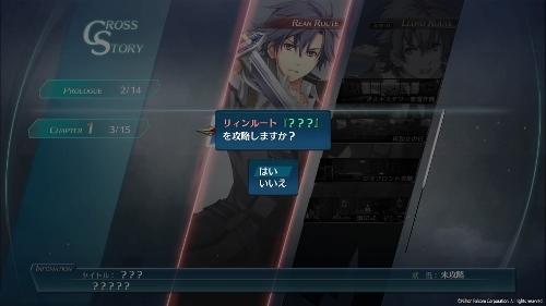 英雄伝説 創の軌跡_20200828234417 (500x281)
