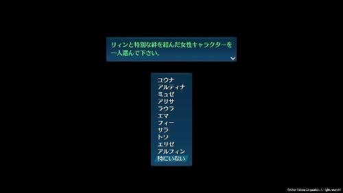 英雄伝説 創の軌跡_20200828235507 (500x281)