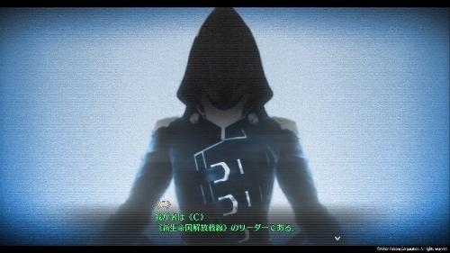 英雄伝説 創の軌跡_20200830002512 (500x281)