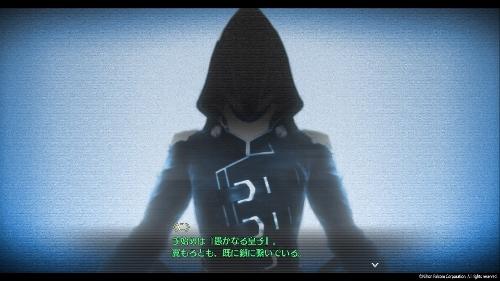 英雄伝説 創の軌跡_20200830002602 (500x281)