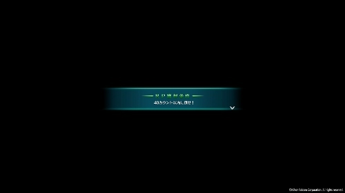 英雄伝説 創の軌跡_20200903053429 (500x281)