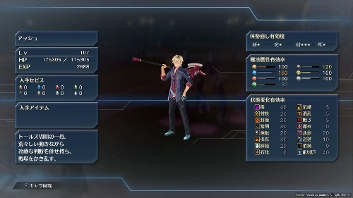 英雄伝説 創の軌跡_20200903190339 (500x281)