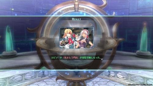 英雄伝説 創の軌跡_20200910185456 (500x281)