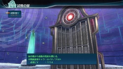 英雄伝説 創の軌跡_20200910205531 (500x281)