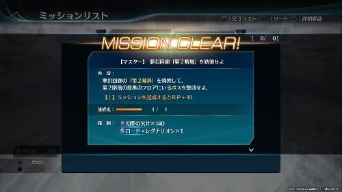 英雄伝説 創の軌跡_20200910224726 (500x281)