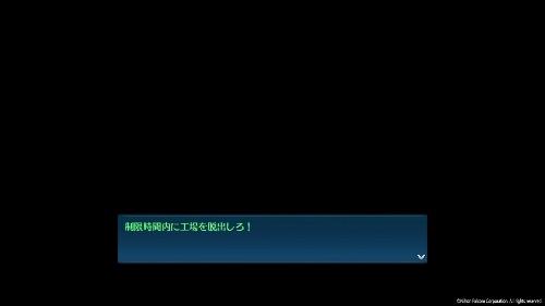英雄伝説 創の軌跡_20200917190823 (500x281)