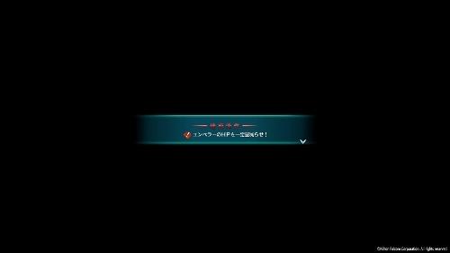 英雄伝説 創の軌跡_20200917203349 (500x281)