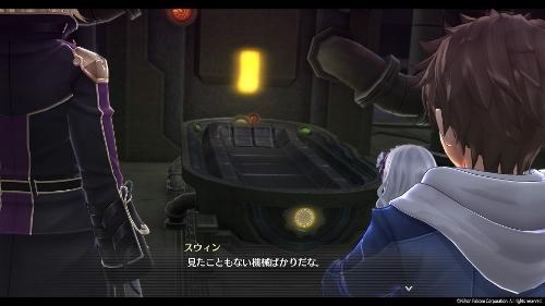 英雄伝説 創の軌跡_20200917210754 (500x281)