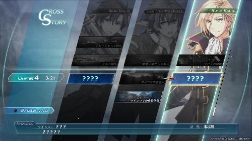 英雄伝説 創の軌跡_20200928181050 (500x281)