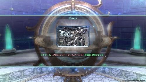 英雄伝説 創の軌跡_20201010011826 (500x281)