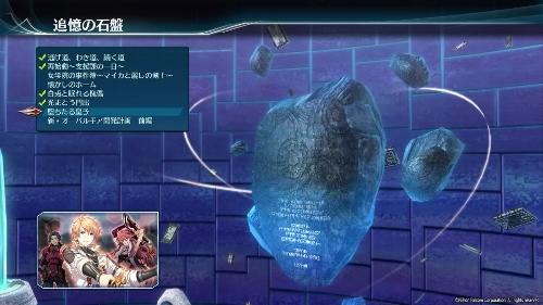 英雄伝説 創の軌跡_20201010040411 (500x281)
